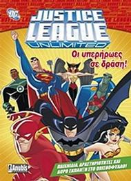 Justice League Unlimited: Οι υπερήρωες σε δράση!