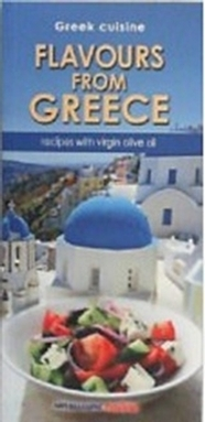 Flavours from Greece