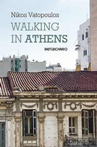 Walking in Athens