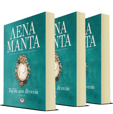 c46d40a28b9 Βιβλία, Γραφική Ύλη, Αναλώσιμα, Παιδικά και εφηβικά βιβλία, Βιβλιοπωλεία  Πάργα Κύπρος cyprus